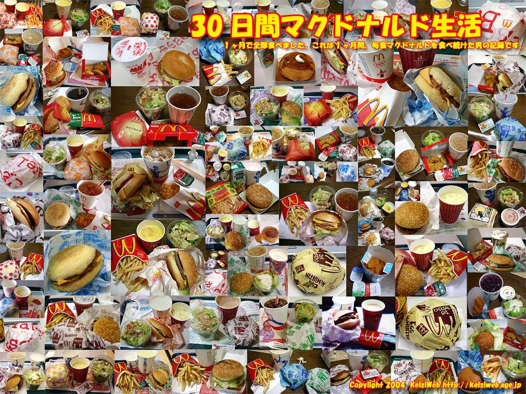 スーパーサイズ・ミー スクリーンプレイ出版 価格比較: 吉岡コイサンのブログ