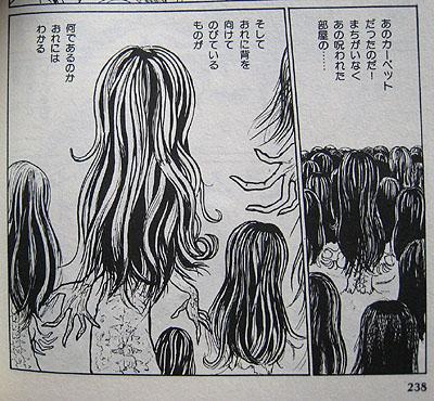 富江が生えてきます。